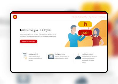 Online language classes (Greek)